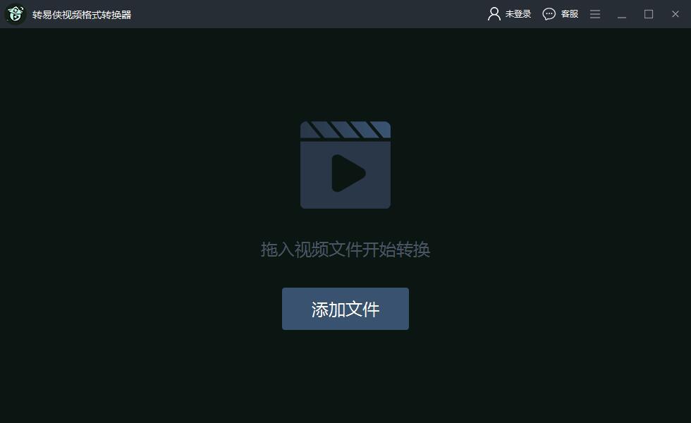 转易侠视频格式转换器  2.2.0.1 正式版